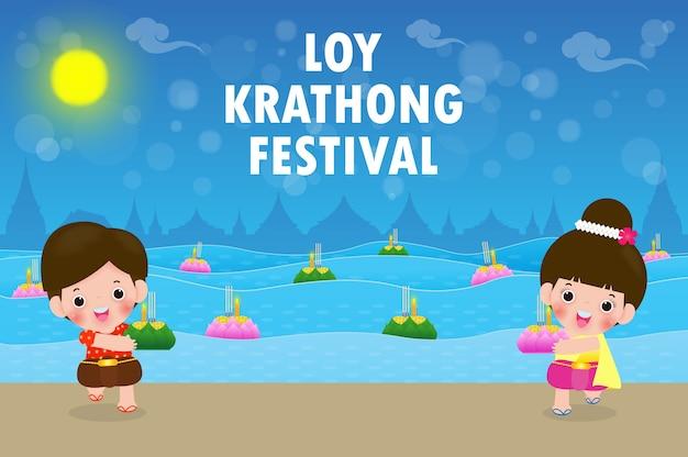 Conceito de banner do loy krathong festival com um lindo casal tailandês em traje nacional segurando krathong na noite de lua cheia e lanternas.