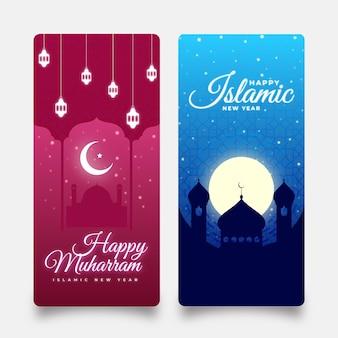 Conceito de banner plana islâmica ano novo