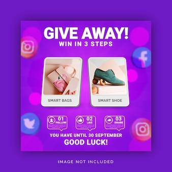 Conceito de brinde para ganhar três etapas modelo de postagem de mídia social de banner para instagram
