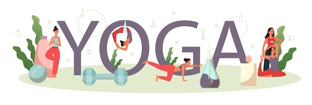 Conceito de cabeçalho tipográfico de ioga. asana ou exercícios para homens e mulheres. saúde física e mental. relaxamento corporal e meditação externa. Vetor Premium