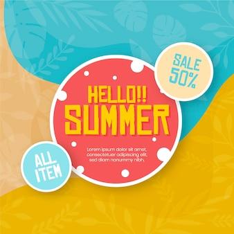 Conceito de campanha de venda de verão