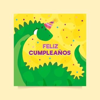 Conceito de cartão de aniversário para crianças