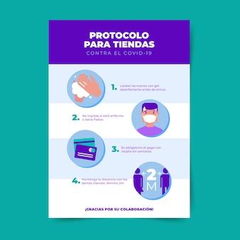 Conceito de cartaz de prevenção de coronavírus