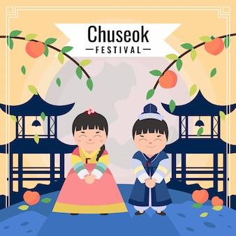 Conceito de cartaz festival chuseok. dia de ação de graças coreano, nuvem chinesa, arranjo de flor