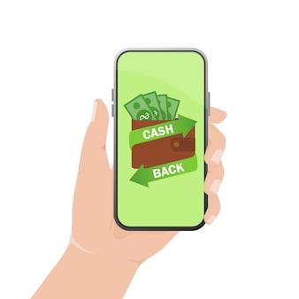 Conceito de cashback com segurando a mão do smartphone. tecnologia de internet móvel