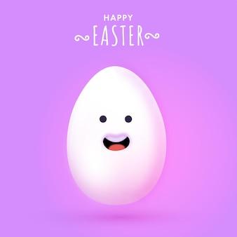 Conceito de celebração de páscoa feliz com ovo branco dos desenhos animados sobre fundo roxo.