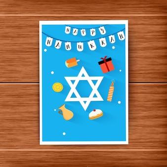 Conceito de celebração do feriado judaico.