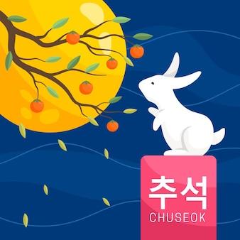Conceito de chuseok de design plano