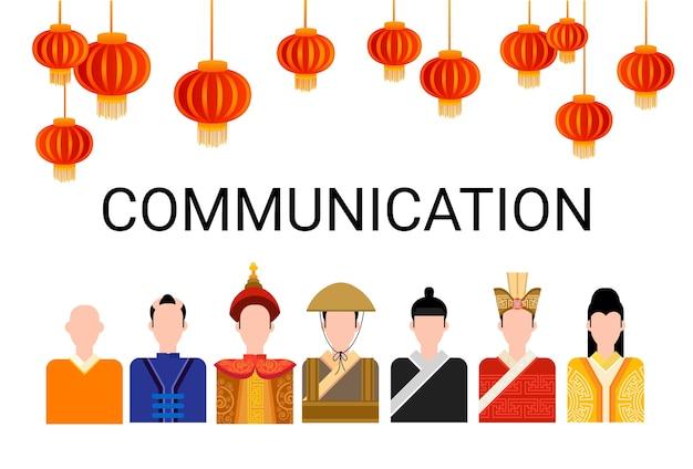 Conceito de comunicação de bolha do chat de grupo de pessoas de ásia