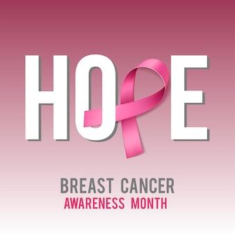 Conceito de conscientização do câncer de mama com texto esperança e fita rosa realista.