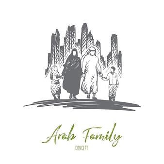 Conceito de cultura árabe, familiar, muçulmana. mão-extraídas família árabe traditonal com esboço do conceito de crianças.