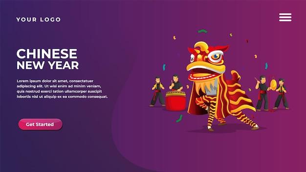 Conceito de dança do leão do ano novo chinês para página de destino de sites e aplicativos para dispositivos móveis