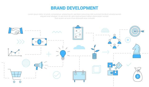 Conceito de desenvolvimento de marca com banner de modelo de conjunto de ícones com estilo moderno de cor azul