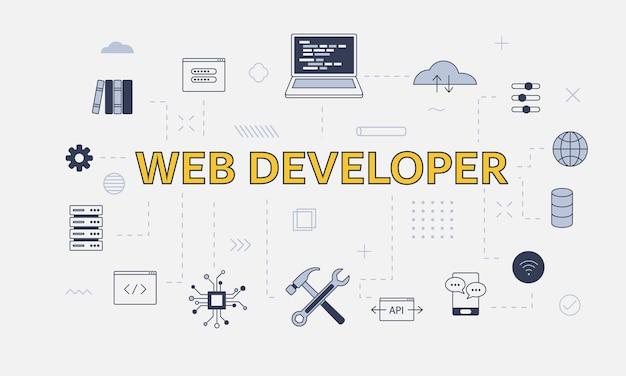 Conceito de desenvolvimento de site com ícone definido com grande palavra ou texto no centro