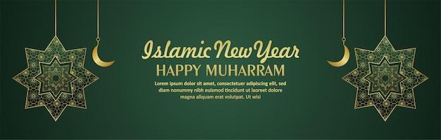 Conceito de design plano islâmico de ano novo com fundo padrão