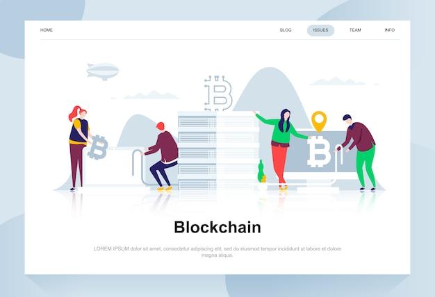 Conceito de design plano moderno blockchain.