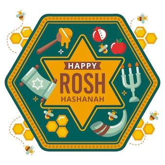Conceito de design plano rosh hashaná