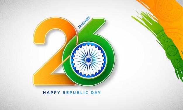 Conceito de dia da república da índia com decoração de texto em 26 de janeiro