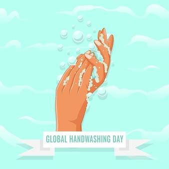 Conceito de dia de lavagem das mãos