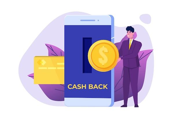 Conceito de dinheiro de volta. ilustração plana.
