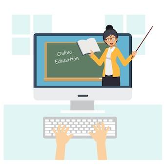 Conceito de educação online, aprendendo em casa