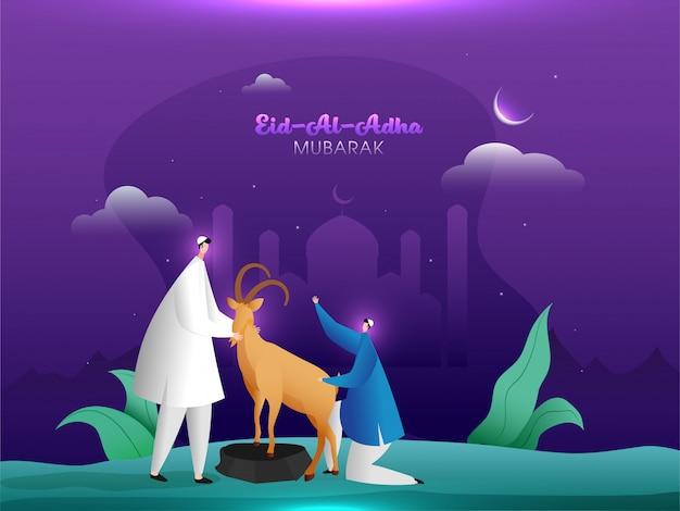 Conceito de eid-al-adha mubarak com homens muçulmanos segurando uma cabra de desenho animado e lua crescente