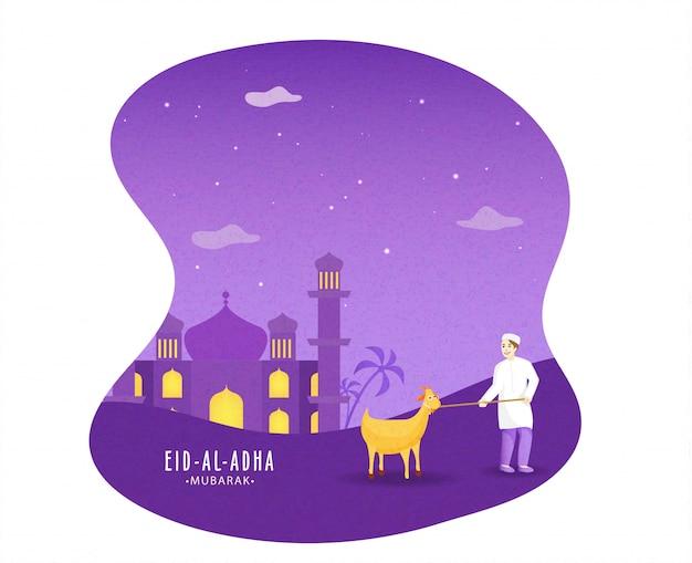 Conceito de eid al-adha mubarak com o menino novo muçulmano que guarda a corda da cabra na frente da mesquita no fundo estrelado roxo abstrato da grão.