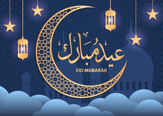 Conceito de eid mubarak com fundo de texto caligráfico