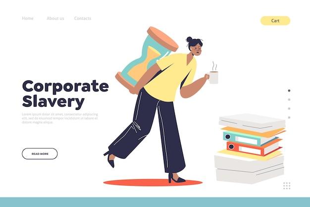 Conceito de escravidão corporativa de página de destino com trabalhadora sobrecarregada com papelada e prazo. mulher de negócios sobrecarregada jovem segurando o peso do relógio de areia.