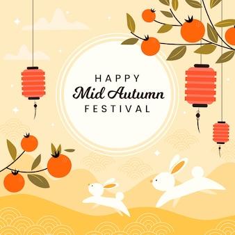 Conceito de evento de festival de meados do outono