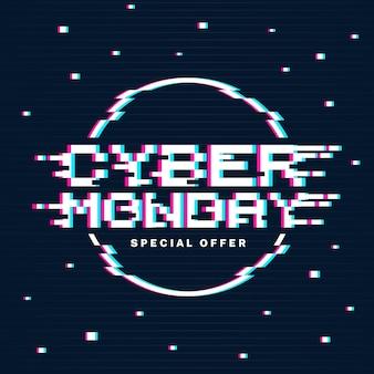 Conceito de falha cibernética segunda-feira