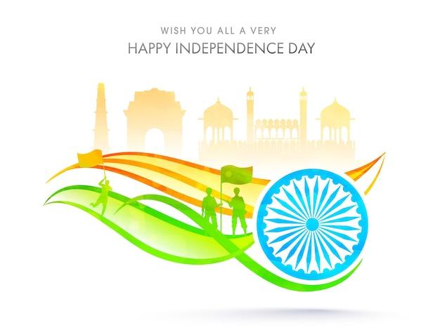 Conceito de feliz dia da independência com roda de ashoka, silhueta humana segurando a bandeira e o famoso monumento em fundo branco.
