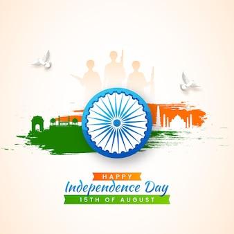 Conceito de feliz dia da independência com roda de ashoka