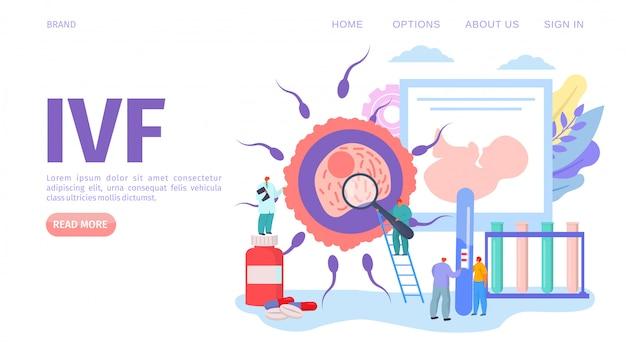 Conceito de fertilidade médica de fertilização in vitro, ilustração da página da web. cuidados de saúde ginecológicos, caminho alternativo para a gravidez no hospital