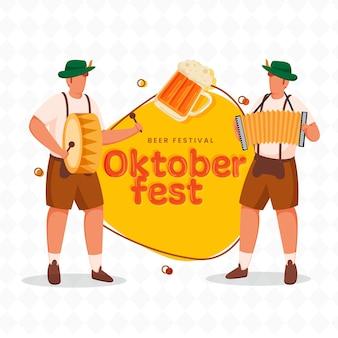 Conceito de festival de cerveja oktoberfest com homens alemães sem rosto tocando instrumento musical em fundo de padrão de losango amarelo e branco.