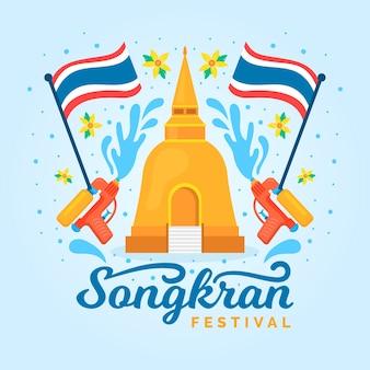 Conceito de festival de design plano songkran