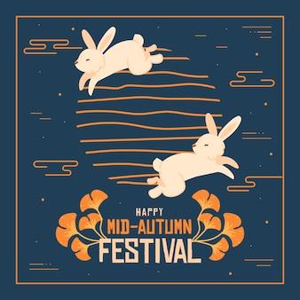 Conceito de festival de outono