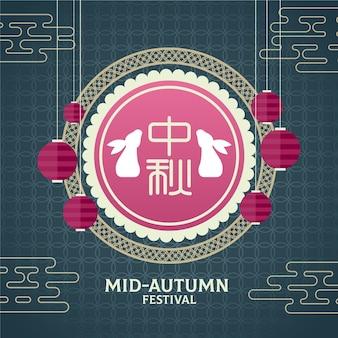 Conceito de festival do meio do outono