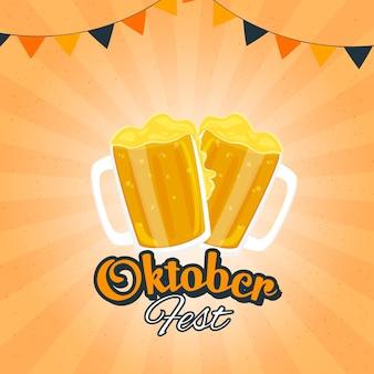 Conceito de festival oktoberfest com canecas de cerveja e bandeiras bunting em fundo de raios de laranja. Vetor Premium