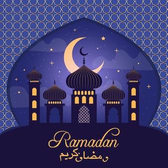 Conceito de fundo do ramadã