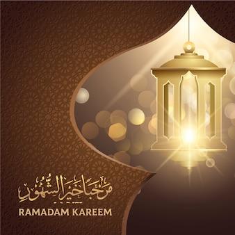 Conceito de fundo realista do ramadã