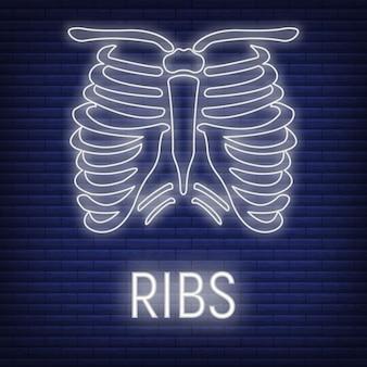 Conceito de gaiola torácica costelas osso ícone brilho estilo neon, parte do esqueleto do organismo, imagem do corpo humano roentgen isolada no preto., ilustração vetorial plana. silhueta negra ciência biológica.