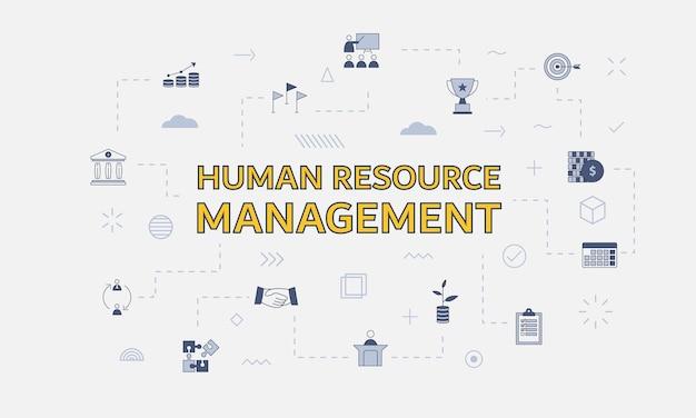 Conceito de gestão de recursos humanos de hrm com conjunto de ícones com palavra ou texto grande no vetor central