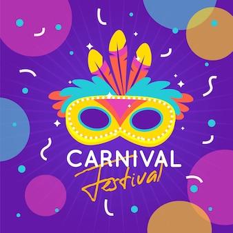 Conceito de ilustração de máscara de carnaval plana colorida