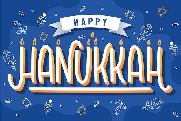 Conceito de letras de hanukkah