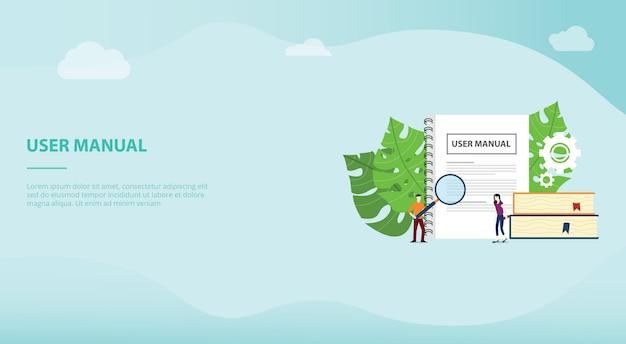 Conceito de manual do usuário com manuais de livros com as pessoas da equipe ler para homepage de aterragem de modelo de site