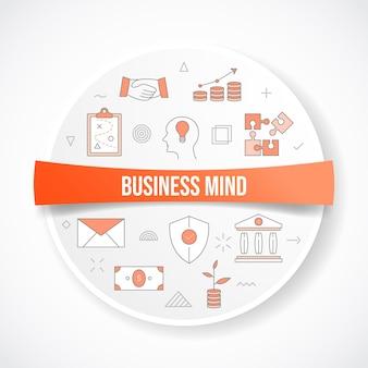 Conceito de mente de negócios com conceito de ícone com vetor de forma redonda ou circular