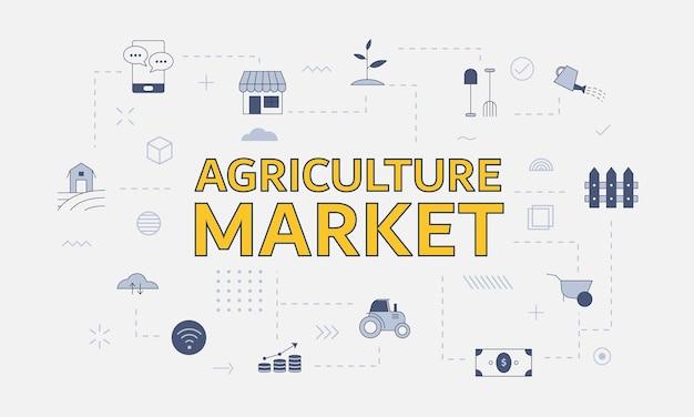 Conceito de mercado agrícola com conjunto de ícones com grande palavra ou texto no centro de ilustração vetorial