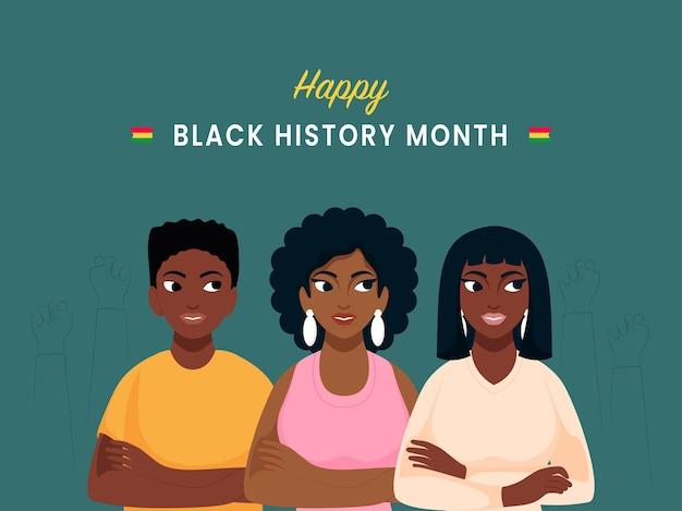 Conceito de mês de história negra feliz com jovens multinacionais em fundo verde-azulado.