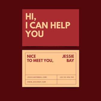 Conceito de modelo de cartão de visita